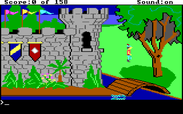 The first screen. The main character, Graham, stands by a palace. The graphics are old-fashioned and blocky.